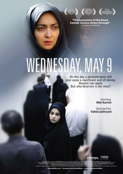 Wednesday, May 9 - Chaharshanbeh, 19 Ordibehesht